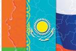 Сёння ў Мінску адбудзецца пасяджэнне Вышэйшага Еўразійскага эканамічнага савета