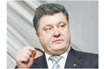 Украина: что нового сможет привнести в политику избранный президент?