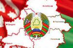 Закон Рэспублікі Беларусь