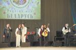 Сибирь белорусами сильна