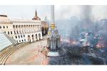Мир после Украины