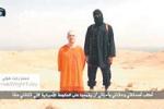 Баевікі ў Іраку пакаралі смерцю амерыканскага журналіста