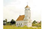 Гарады-сталіцы Дня беларускага пісьменства