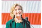 Хілары Клінтан намякнула на ўдзел у прэзідэнцкіх выбарах