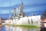 «Аўрора» пакідае Петраградскую набярэжную