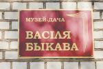 Васіль Быкаў: напамін пра Вялікую Севярынку