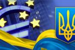 Украіна: у чым выбар?