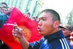 Киргизский гамбит