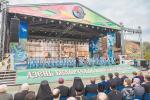 Дзень беларускага пісьменства: зачараванне словам