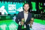 Імёны найлепшых футбалістаў краіны назвалі на цырымоніі «Зорны мяч»