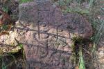 Пад Бялынічамі знойдзены старажытны язычніцкі комплекс