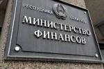 Беларусь атрымае крэдыт ад РФ у 2019 годзе