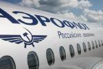 «Аэрофлот» подтверждает возобновление рейсов в Беларусь с 26 сентября