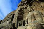 Статуя Буды ўзростам 1600 гадоў