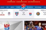 БГК ім. Мяшкова запусціў новы сайт