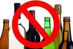Продажу алкоголя ограничат в Минске 29 мая и 8 июня