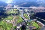 У региона пан-дельты Чжуцзян большие перспективы
