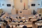 Что произошло за неделю в Совете Республики