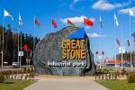 Індустрыяльны парк «Вялікі камень»  — у топе рэйтынгу Fіnancіal Tіmes