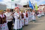 В Бобруйске одновременно отметили несколько событий