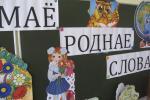 У Гродзенскай вобласці каля 15 тысяч школьнікаў будуць вучыцца па-беларуску