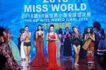 Конкурс «Мисс мира-2018»: не красотой одной