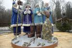 Резиденция белорусского Деда Мороза отметила свое 15-летие