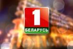 На «Беларусь 1» - новы праект «Макей і Лаўроў. Пра палітыку»