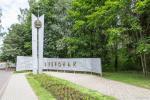 Сёлета дзіцячы цэнтр «Зубраня» святкуе 50 гадоў з дня заснавання