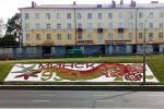 Сёлета ў Заводскім раёне сталіцы было пасаджана 120 тысяч кветак