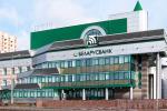 З каго Беларусбанк пачне браць камісію за аплату наяўнымі?