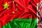 Лукашэнка сустрэўся з Паслом КНР у Беларусі