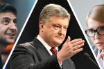 У другім туры прэзідэнцкіх выбараў ва Украіне - Зяленскі і Парашэнка