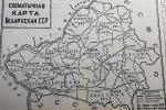 Нацыянальная бібліятэка стварыла выставу да 80-годдзя ўз'яднання Беларусі