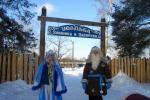 На Гродненщине резиденции Деда Мороза появились почти в каждом районе