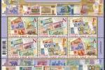 Минсвязи выпускает марки «История денежных знаков Беларуси»