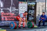29-летний Александр Кодис из Гродно ставит мировые рекорды