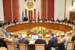 Міжнародная канферэнцыя ў Мінску сабрала палітыкаў з Еўропы і Азіі