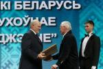 Сяргей Сергачоў: «Задача любой сталіцы — дэманстраваць»