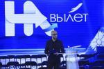 Прэм'ера забаўляльна-інтэлектуальнага шоу «На вылет!» пройдзе 31 сакавіка