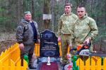 Могилевский профессиональный лицей № 9 имени А. Старовойтова почтил память неизвестных защитников