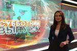 23 сакавіка споўніцца год суботняму выпуску «Нашых навін» у эфіры АНТ