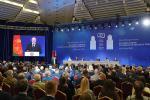 Спікерамі форуму «Мінскі дыялог — 2019» будуць вядучыя эксперты з усяго свету