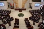 ФПБ готовится к парламентским выборам