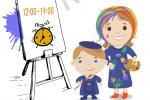 Национальный художественный музей приглашает детей и родителей на специальные внешкольные занятия