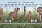 Самые популярные марки у коллекционеров — с животными и растениями