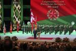 Поздравление Президента Беларуси с Днем защитников Отечества
