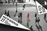 «Лiстапад-2020»: любоў да кiно яднае насуперак абставiнам
