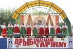 Дрыбінскі раён, вядомы як захавальнік традыцый, гатовы рушыць наперад
