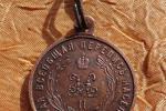 Медаль за ўдзел у перапісе насельніцтва 1897 года знайшлі ў Шумілінскім раёне